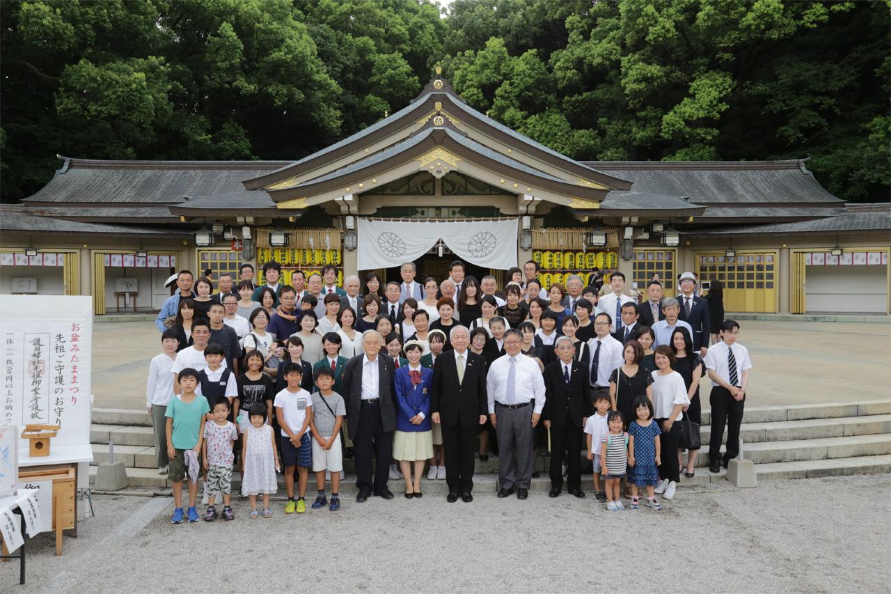 第2回 終戦記念日 護國神社参拝